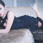 """""""深田恭子""""の色気の秘密は美容法にあり!『最も美しい顔2017』にも選ばれた秘訣とは"""